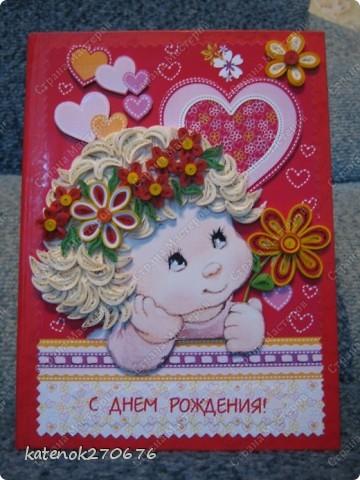Всем добрый вечер! Я к Вам со своей новой открыточкой на день рождения подружки моей дочери. Я уже делала подобную открытку http://stranamasterov.ru/node/380886. Эта открытка чуть побольше и я ее оформила в виде книжки, чтобы ее можно было поставить на стол. А что получилось - судить Вам. фото 4