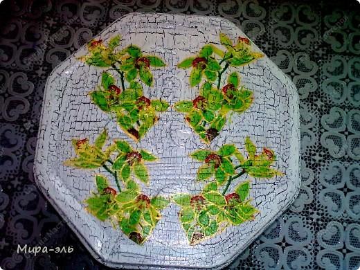 жили были баночки.... и они попались ..... это баночка из под зеленого чая фото 10