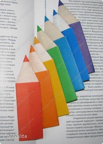 Закладка Оригами Закладка