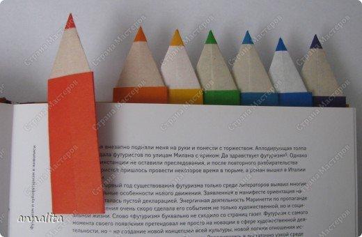 Карандаш своими руками из бумаги