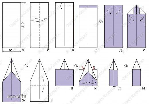 + схема Бумага фото 2