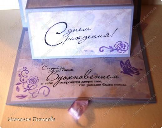 """Всем Здравствуйте! Предлагаю вашему вниманию 2 открытки, сделаны на скорую руку.  1. """"Сиреневое очарование"""",  форму присмотрела у zxz Наталюшка zxz, большое спасибо!!! фото 3"""