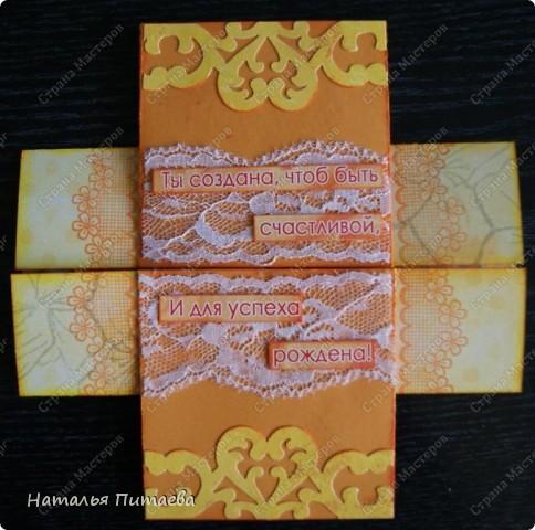 """Всем Здравствуйте! Предлагаю вашему вниманию 2 открытки, сделаны на скорую руку.  1. """"Сиреневое очарование"""",  форму присмотрела у zxz Наталюшка zxz, большое спасибо!!! фото 7"""