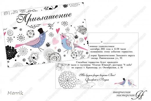 Приглашения на свадьбу фото 4