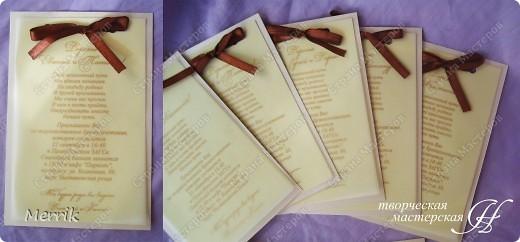Приглашения на свадьбу фото 2