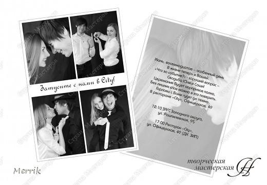 Приглашения на свадьбу фото 3