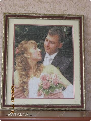 Подарок брату на годовщину свадьбы!Размер вышивки 32см.х39,5см. фото 1