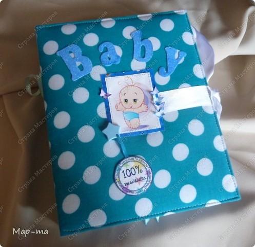 Скрапбукинг альбом для новорожденного своими руками