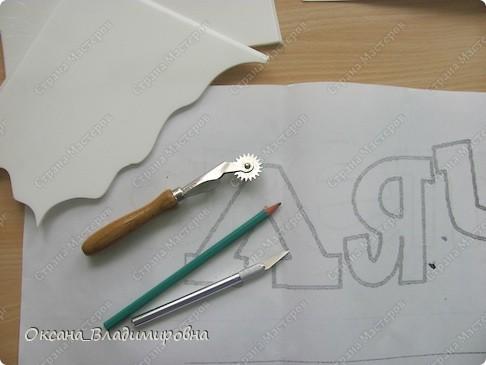 Мастер-класс Вырезание МК из потолочной плитки  фото 2