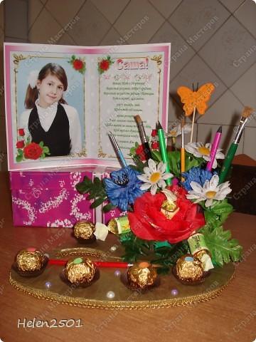 Мои сладкие подарки... фото 34