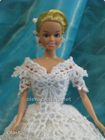 Кукольная жизнь Свадьба