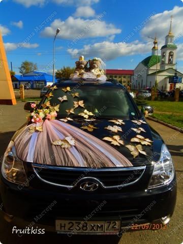 Декор предметов Свадьба украшение свадебной машины фото 1