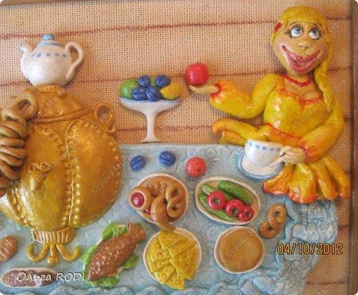 Доброго времени суток, дорогие мои девчёночки! А я сегодня с чаепитием!!! Приглашаю всех на сытный чаёк, с разными вкусностями! Приятного аппетита!!!!! фото 2