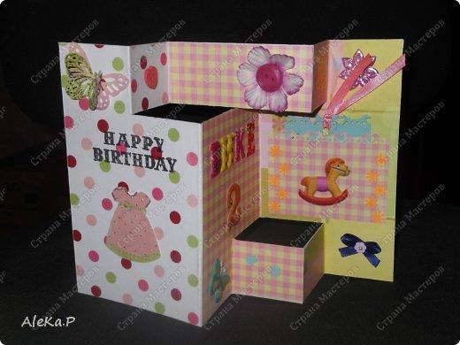 Маленький миник, открыточка на день рождения девочки Вики, ей 2 годика! фото 1