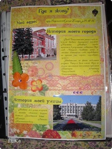 До этого никогда ещё не сталкивалась с портфолио ученика младших классов. Поэтому, когда мне предложили создать нечто подобное, долго не решалась взяться за работу... Обычно такие вещи делаются в фотошопе в едином стиле. Например, как это: http://www.modniedetky.ru/deti/portfolio/portfolio.htm  Но желание клиента - закон! А их желанием было - выполнение портфолио именно в стиле скрапбукинга. В итоге, я решила попробовать, что же у меня получится. Оформление листов должно быть не очень сильно выпуклым, так как каждый лист помещается в файл. Саму папку я тоже решила немного оформить. фото 4