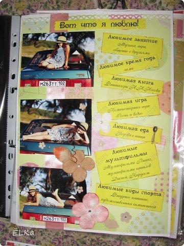 До этого никогда ещё не сталкивалась с портфолио ученика младших классов. Поэтому, когда мне предложили создать нечто подобное, долго не решалась взяться за работу... Обычно такие вещи делаются в фотошопе в едином стиле. Например, как это: http://www.modniedetky.ru/deti/portfolio/portfolio.htm  Но желание клиента - закон! А их желанием было - выполнение портфолио именно в стиле скрапбукинга. В итоге, я решила попробовать, что же у меня получится. Оформление листов должно быть не очень сильно выпуклым, так как каждый лист помещается в файл. Саму папку я тоже решила немного оформить. фото 7