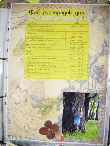 До этого никогда ещё не сталкивалась с портфолио ученика младших классов. Поэтому, когда мне предложили создать нечто подобное, долго не решалась взяться за работу... Обычно такие вещи делаются в фотошопе в едином стиле. Например, как это: http://www.modniedetky.ru/deti/portfolio/portfolio.htm  Но желание клиента - закон! А их желанием было - выполнение портфолио именно в стиле скрапбукинга. В итоге, я решила попробовать, что же у меня получится. Оформление листов должно быть не очень сильно выпуклым, так как каждый лист помещается в файл. Саму папку я тоже решила немного оформить. фото 16