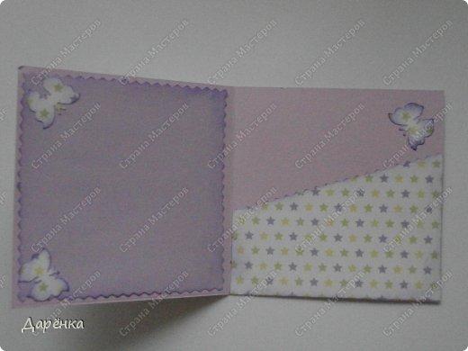 Оформление внутри открыток