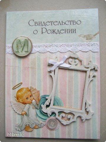 Подарок друзьям на рождение сына