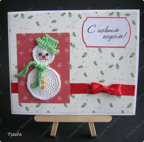 Всем доброго времени суток! Очередная порция открыток - сегодня со снеговиками.  фото 2