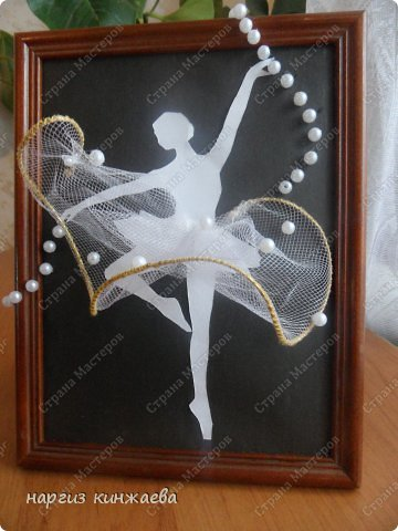 Поделка на тему танцы 95