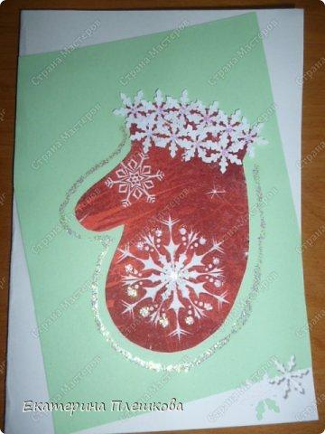 Варежки для Мороза))) фото 7