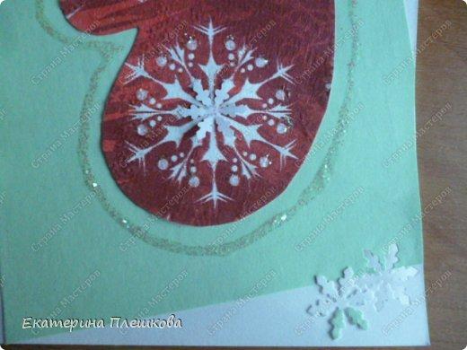Варежки для Мороза))) фото 8