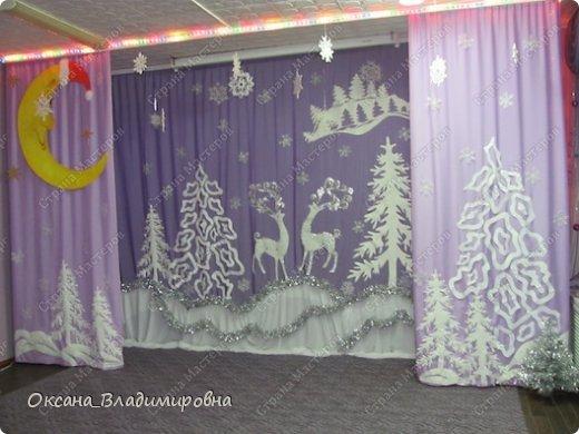 Украшение зала на новый год из бумаги