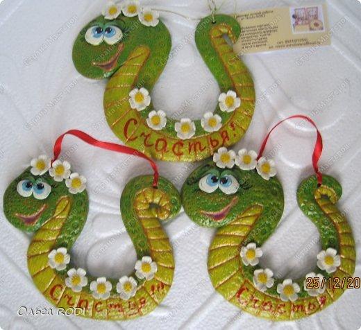 Ещё одна порция новогоднего, с ярмарки и не только, то что не забыла сфоткать... Змейки на изобильных мешочках. Чтобы наступающий год удался во всех смыслах)) фото 7