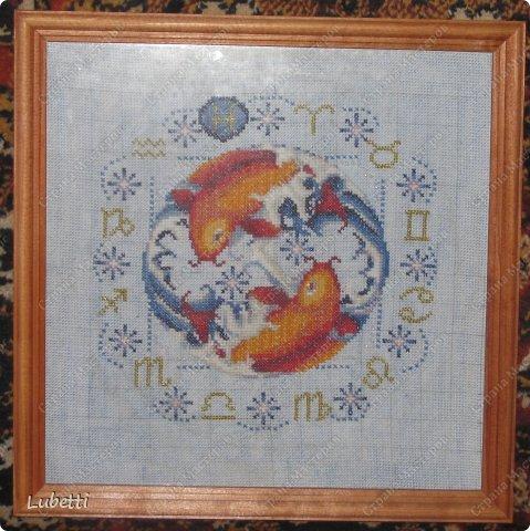 картина Знаки Зодиака Рыбы