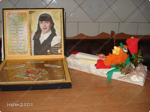 Мои сладкие подарки... фото 39