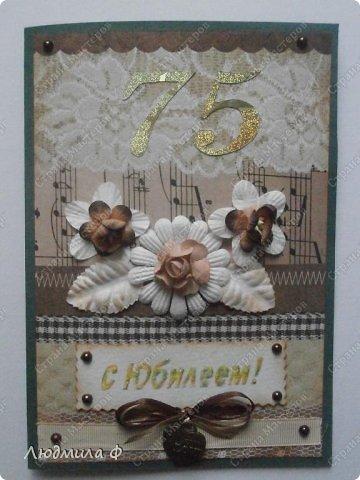 Своими, открытки на юбилей 70 лет дедушке своими руками