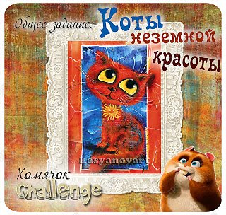 Мммм.... обожаю кошечек и котяток))) фото 2