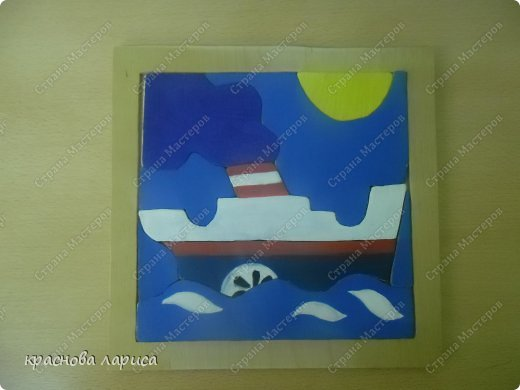 """головоломка """"На море"""" фото 1"""