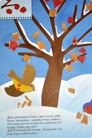 """Здравствуйте! Мы снова о птичках :-). Просто у нас с сыном сейчас неделя птичья, мы изучаем птичек, расширяем кругозор. И все занятия сводятся к разговору о пернатых друзьях. Но, думаю, я сюда не буду больше выкладывать все наши птичьи материалы, т.к. планов много (да и птиц немало), боюсь утомить вас этой темой. Итак, вчера мы разговаривали о грачах. Про каждую птичку я готовлю карточку: на одной стороне изображение птицы, на другой подсказки для меня - текст с интересными фактами, загадками и стишками о птичке. Каждый день к нам прилетает новая птичка и """"садится"""" на нашу веревочку. Мы делаем для неё поделки и т.д. Картина """"Грачи прилетели"""" выполнена в виде аппликации: ствол дырявили дыроколом, ветки - обрезки бумаги, грачи - оригами (наипростейший способ сложения, сама придумала,хотя наверняка он придуман до меня). фото 8"""