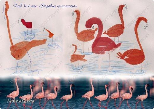 Педагогический опыт Раннее развитие Аппликация Мир птиц ГРАЧ фото 7