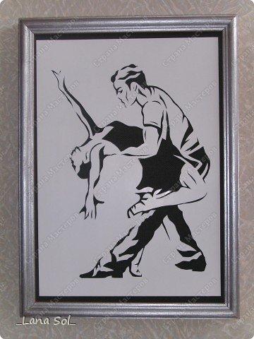 рисунок Вырезание Танец