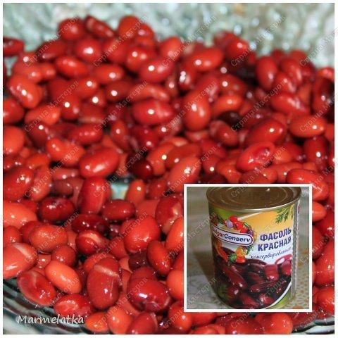 1 банка красной фасоли( в собственном соку) 1 упаковка крабовых палочек 300г сыра 4-5 огурчиков маринованных майонез  А дальше проще простого, но получается осень вкусно!! фото 3