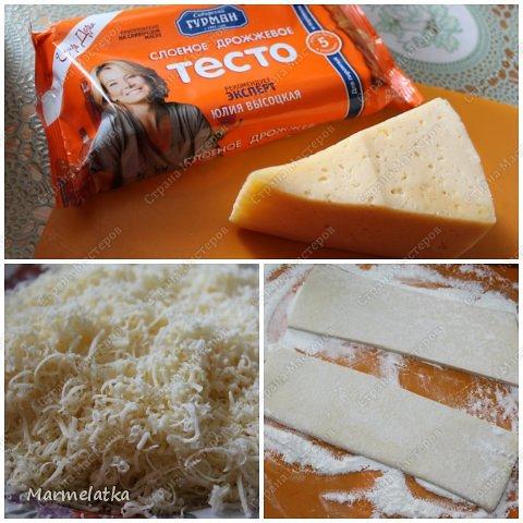 Ингредиенты:   Слоеное тесто - 400 г.  Сыр -300г Яйцо (желток) - 1 шт.  растительное масло(смазать форму) фото 2