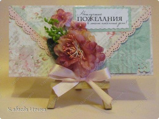 Денежные открытки с двумя карманами и листком - вкладышем для поздравления фото 1