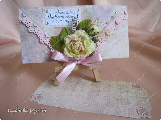 Денежные открытки с двумя карманами и листком - вкладышем для поздравления фото 4