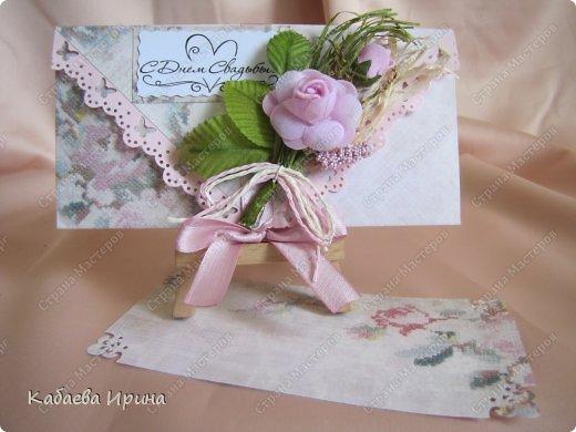 Денежные открытки с двумя карманами и листком - вкладышем для поздравления фото 9