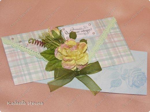 Денежные открытки с двумя карманами и листком - вкладышем для поздравления фото 10