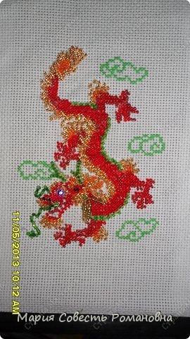вышивка бисером Дракон фото 1