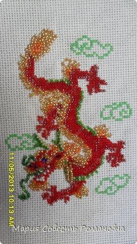 вышивка бисером Дракон фото 2
