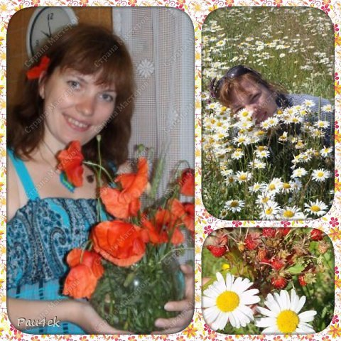 Картина участвовала в летнем конкурсе https://stranamasterov.ru/node/584950?c=favorite_675 Для меня лето - это россыпь ромашек и душистая земляника в неиссякаемом количестве. фото 10