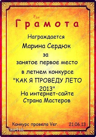 Картина участвовала в летнем конкурсе https://stranamasterov.ru/node/584950?c=favorite_675 Для меня лето - это россыпь ромашек и душистая земляника в неиссякаемом количестве. фото 9