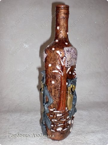 Здравствуйте,жители СМ!Выставляю на Ваш суд две бутылочки-давно хотела пополнить свою бутылочную коллекцию такими экземплярами!Прошу любить и жаловать) фото 15