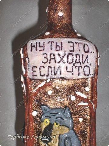 Здравствуйте,жители СМ!Выставляю на Ваш суд две бутылочки-давно хотела пополнить свою бутылочную коллекцию такими экземплярами!Прошу любить и жаловать) фото 14