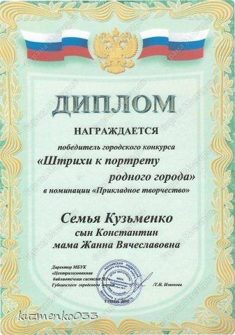 """Нескучные улицы - старый парк"". фото 1"